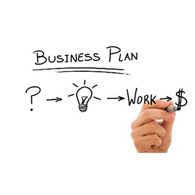 بناء الخطة التشغيلية